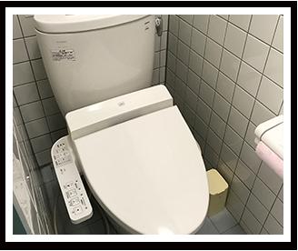 待合室トイレ