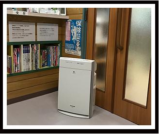 待合室空気清浄機