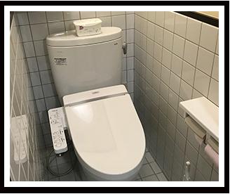 控え室トイレ